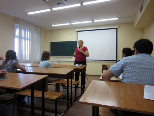 Юрконри мастер-класс 1