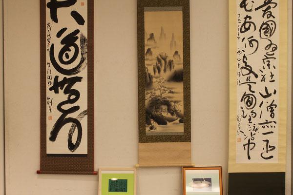第五回韓日文化交流芸術祭  2013年6月7日