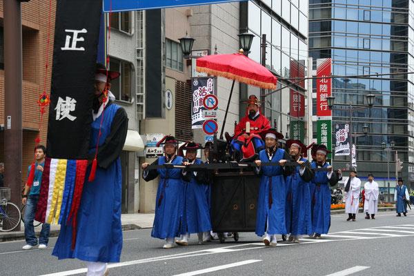 朝鮮通信使400周年韓日親善祭典 2008年10月26日
