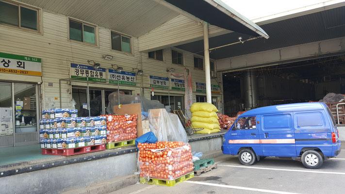 江西市場(강서시장)