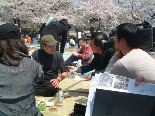 2005年04月10日 大田同胞合同花見会(民団大田支部・総連大田支部共催)   多摩川台公園