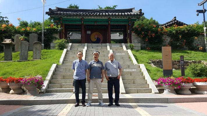 陽川鄕校(양천향교)