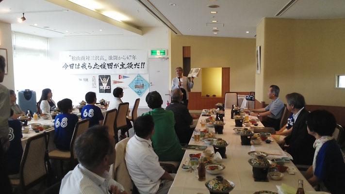 高橋さんの司会で始まりました、出席者全員が自己紹介、エピソードを一言