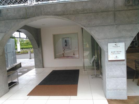 シャトーメルシャンワイナリー入口