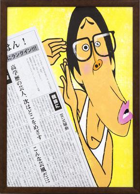 第3位 ひょっこりはん    by kunikazu.  (所属:チームタワーズ)