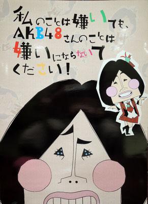 第10位 キンタロー。by kunikazu. (所属:チームタワーズ)