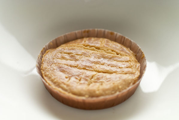 ガレットブルトンヌ:名称 焼菓子 内容量1個 原材料名『アレルゲン対象範囲7品目』小麦粉(国内製造)、マーガリン、粉糖、鶏卵、ラム酒、食塩/(一部に小麦、卵、乳成分を含む)
