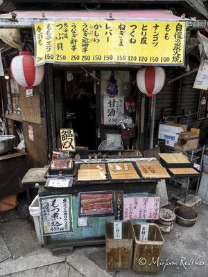 Shibamata, ein Vorort von Tokio, Japan