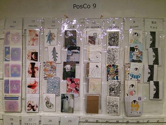 PosCo 9