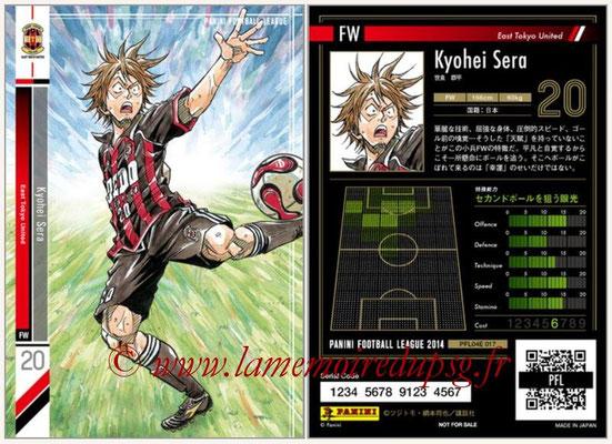 Panini Football League 2014 - PFL04E - N° 017 - Kyohei Sera (East Tokyo United)