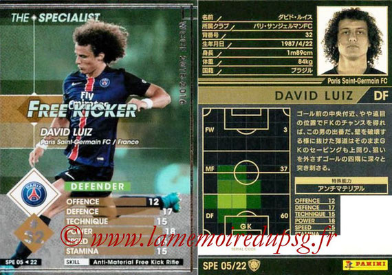 2015-16 - Panini WCCF - N° SPE05 - David LUIZ (Paris Saint-Germain FC) (The Specialist)