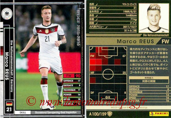 2015-16 - Panini WCCF - N° A100 - Marco REUS (Allemagne)