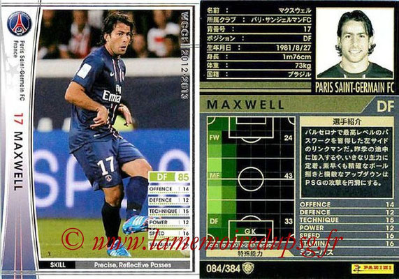 2012-13 - WCCF - N° 084 - MAXWELL (Paris Saint-Germain)