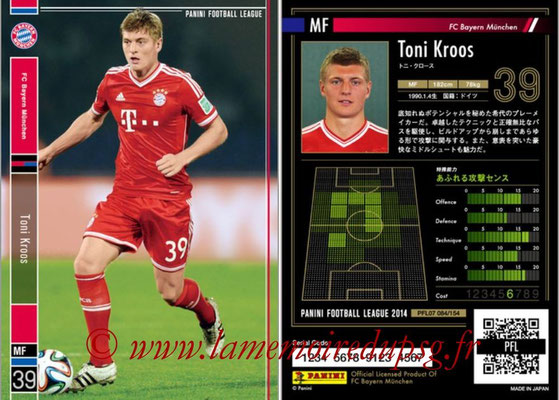 Panini Football League 2014 - PFL07 - N° 084 - Toni KROOS (Bayern Munich)