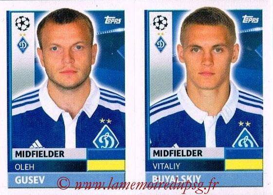 2016-17 - Tops UEFA Champions League Stickers - N° DYN 14-15 - Vitaly BUYALSKIY + Oleh GUSEV (FC Dynamo Kiev)