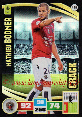 2016-17 - Panini Adrenalyn XL Ligue 1 - N° 449 - Mathieu BODMER (Nice) (Crack)