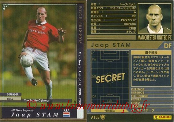 2012-13 - WCCF - N° ATLE02 - Jaap STAM (Manchester United FC) (All-Time Legend)