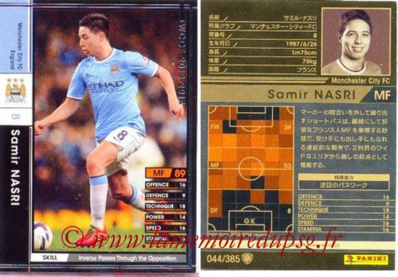 2013-14 - WCCF - N° 044 - Samir NASRI (Manchester City FC)