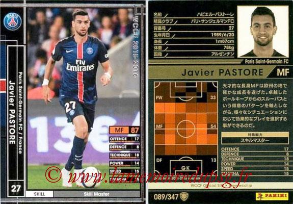 2015-16 - Panini WCCF - N° 089 - Javier PASTORE (Paris Saint-Germain)