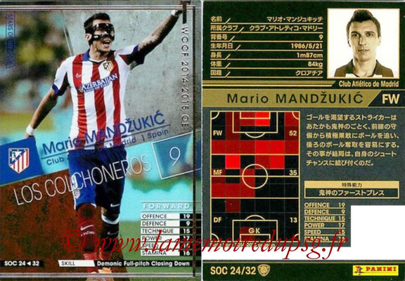 2014-15 - WCCF - N° SOC24 - Mario MANDZUKIC (Club Atletico de Madrid) (Stars Of the Club)