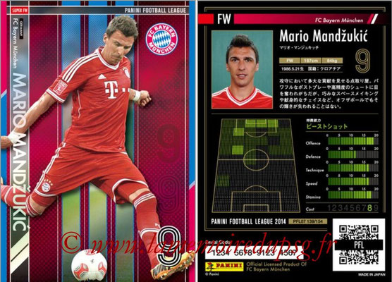 Panini Football League 2014 - PFL07 - N° 139 - Mario MANDZUKIC (Bayern Munich) (Super FW)
