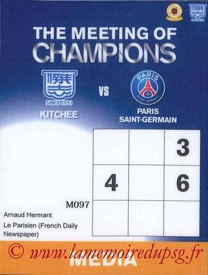 Tickets  Kitchee-PSG  2014-15