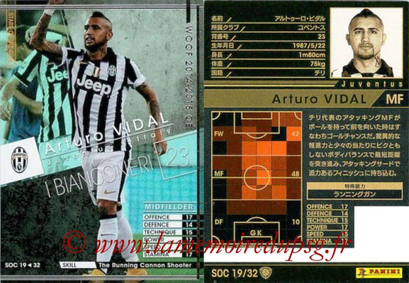 2014-15 - WCCF - N° SOC19 - Arturo VIDAL (Juventus FC) (Stars Of the Club)