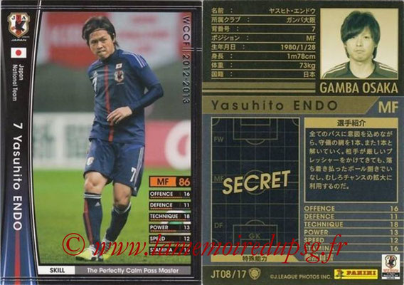 2012-13 - WCCF - N° JT08 - Yasuhito ENDO (Gamba Osaka) (Japon)