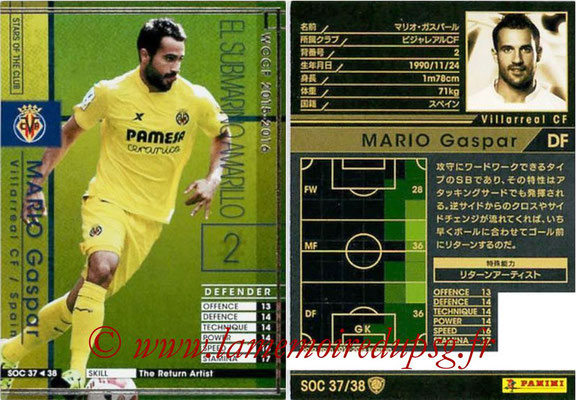 2015-16 - Panini WCCF - N° SOC37 - MARIO Gaspar (Villareal CF) (Stars Of The Club)