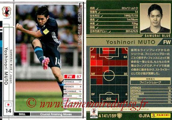 2015-16 - Panini WCCF - N° A141 - Yoshinori MUTO (Japon)