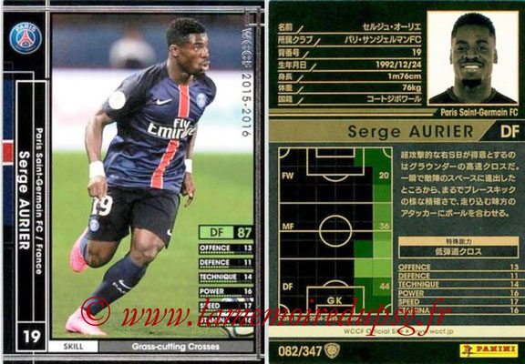 2015-16 - Panini WCCF - N° 082 - Serge AURIER (Paris Saint-Germain)