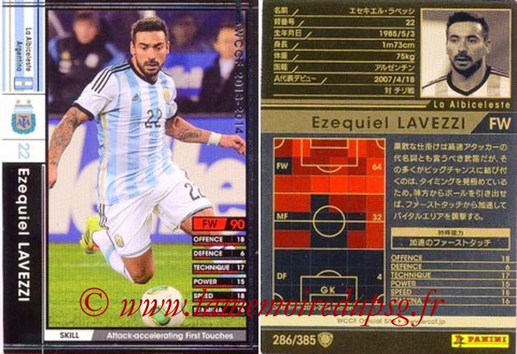 2013-14 - WCCF - N° 286 - Ezequiel LAVEZZI (Argentine)