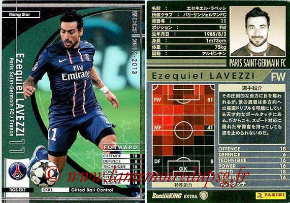 2012-13 - WCCF - N° RGS-EXT - Ezequiel LAVEZZI (Paris Saint-Germain) (Rising Star Extra)