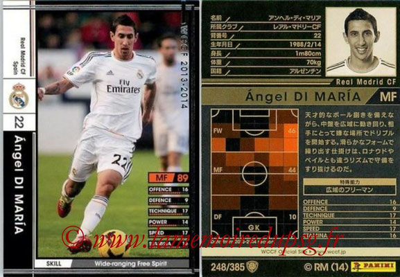 N° 248 - Angel DI MARIA (2013-14, Real Madrid, ESP > 2015-??, PSG)