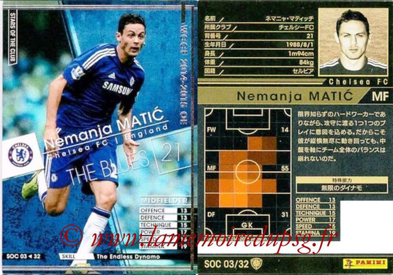 2014-15 - WCCF - N° SOC03 - Nemanja MATIC (Chelsea FC) (Stars Of the Club)