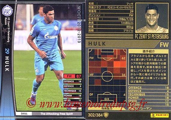 2012-13 - WCCF - N° 302 - HULK (FC  Zenit)