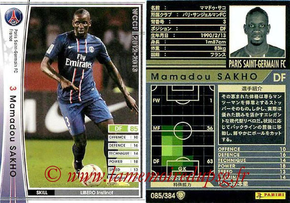 2012-13 - WCCF - N° 085 - Mamadou SAKHO (Paris Saint-Germain)