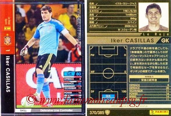 2013-14 - WCCF - N° 370 - Iker CASILLAS (Espagne)