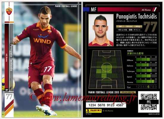 Panini Football League 2013 - PFL04 - N° 030 - Panagiotis TACHTSIDIS (AS Roma)