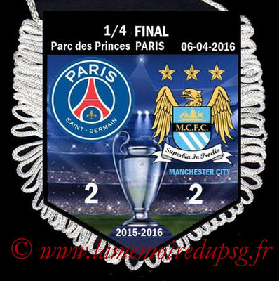 Fanion  PSG-Manchester City  2015-16