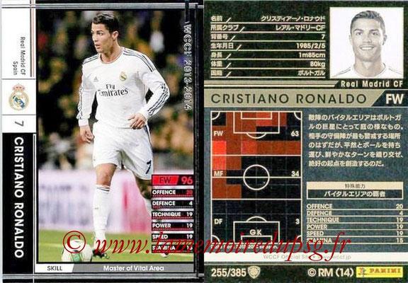 2013-14 - WCCF - N° 255 - Cristiano RONALDO (Real Madrid CF)