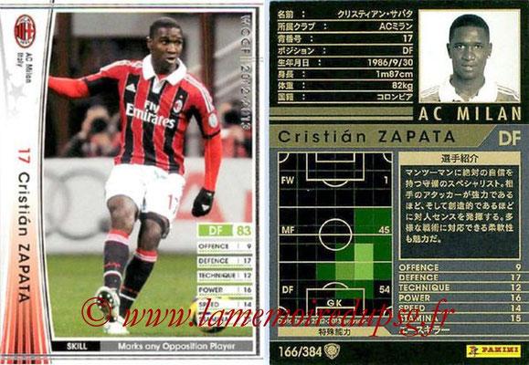 2012-13 - WCCF - N° 166 - Cristian ZAPATA (Milan AC)