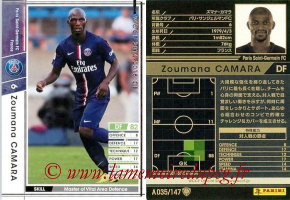 2014-15 - WCCF - N° A035 - Zoumana CAMARA (Paris Saint-Germain)