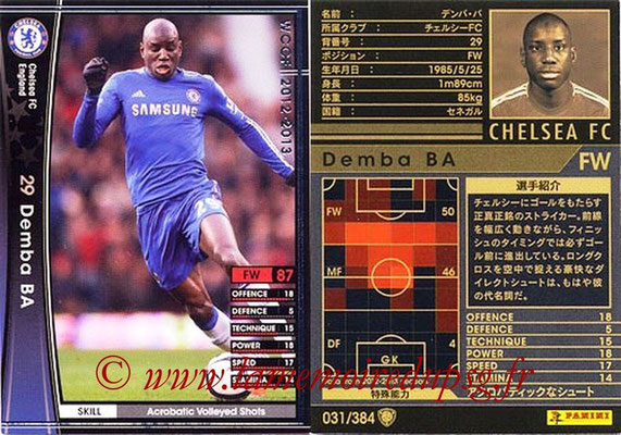 2012-13 - WCCF - N° 031 - Demba BA (Chelsea FC)