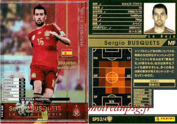 2015-16 - Panini WCCF - N° SPS2 - Sergio BUSQUETS (Espagne) (Spanish Superstars)