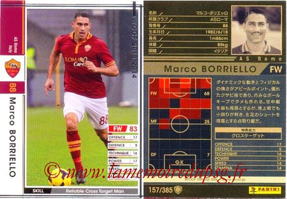 2013-14 - WCCF - N° 157 - Marco BORRIELLO (AS Roma)