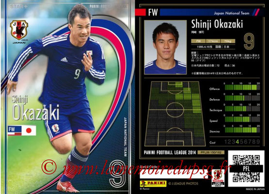 Panini Football League 2014 - PFL06 - N° 150 - Shinji OKAZAKI (Japon) (Star +)