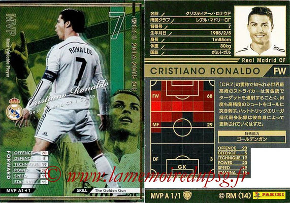 2013-14 - WCCF - N° MVP A1 - Cristiano RONALDO (Real Madrid CF) (Most Valuable Player)