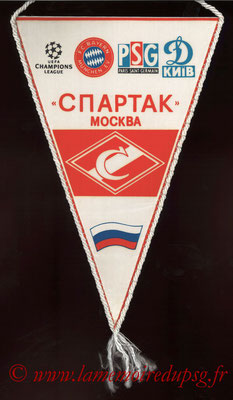 Fanions  PSG-Spartak Moscou  1994-95