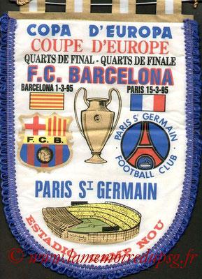 Grands Fanions  PSG-FC Barcelone  1994-95